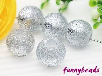 Feinglitzer Perle silber 12 mm